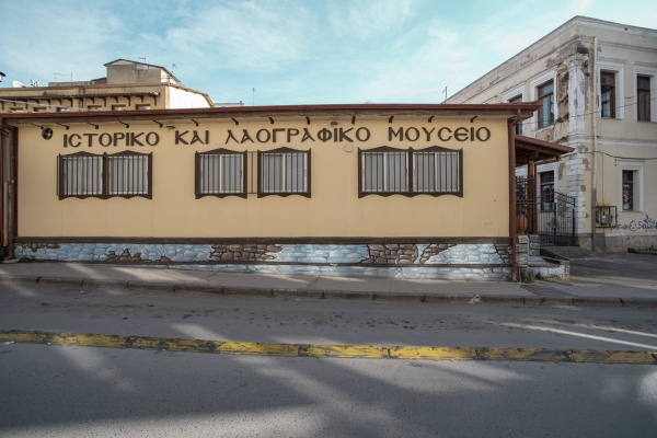 The History and Folk Museum of Giannitsa