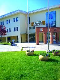 Δημαρχείο Δήμου Πέλλας