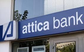 Attica Bank & ΑΤΜ